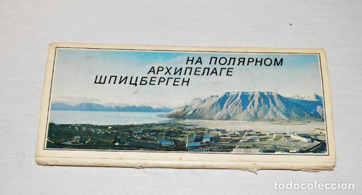 LOTE 18 POSTALES EN TIERA SVALBARD.MOSCU 1978 A.URSS (Postales - Postales Extranjero - Europa)