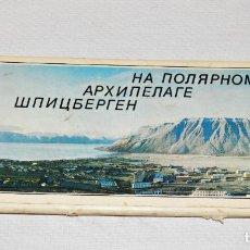 Postales: LOTE 18 POSTALES EN TIERA SVALBARD.MOSCU 1978 A.URSS. Lote 245468755
