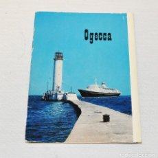 Postales: LOTE 18 POSTALES EN TIERA SVALBARD.MOSCU 1978 A.URSS. Lote 245469315