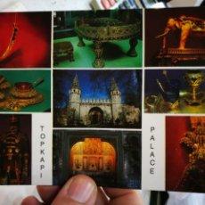 Postales: POSTAL TURQUÍA ISTANBUL S/C. Lote 246097860