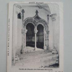 Postales: TARJETA POSTAL EVORA PORTUGAL PORTAO CLAUSTRO DO CONVENTO DOS LOYOS MARTINS LISBOA. Lote 254702130