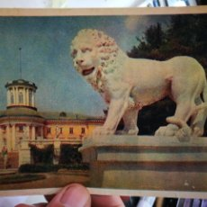 Postales: POSTAL RUSA MONUMENTO 1956 S/C. Lote 254712145