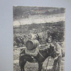 Postales: POSTAL FRANCIA PYRENEES ( PIRINEOS ). Lote 257448535