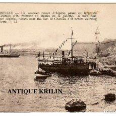 Postales: MARSEILLE Nº 5 UN COURRIER RETOUR D'ALGERIE ET CHATEAUX D'IF / EDITION LL.. Lote 257473500