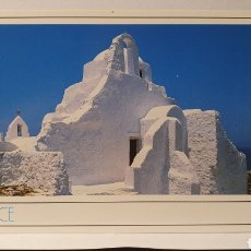 Postales: GRECE/ CIRCULADA /(D.256). Lote 261637965