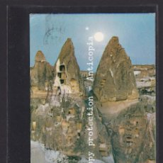 Postales: POSTAL DE TURQUIA - LA LUNE ET LUNE SUR LA TERRE, CAPPADOCE - TURKEY. Lote 262078960