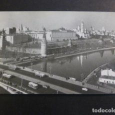 Postales: MOSCU RUSIA POSTAL. Lote 262510495