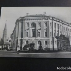 Postales: MOSCU RUSIA POSTAL. Lote 262510505