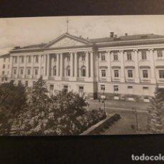 Postales: MOSCU RUSIA POSTAL. Lote 262510600