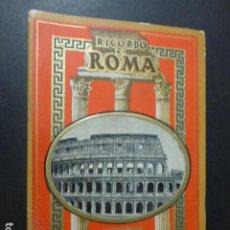 Postales: ROMA ITALIA CUADERNO CON 32 VISTAS. Lote 262510660