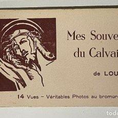 Postales: MIS RECUERDOS DEL CALVARIO DE LOURDES. Lote 266605003