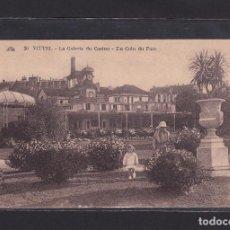 Postales: POSTAL DE FRANCIA - 20 VITTEL - LA GALERIE DU CASINO - UN COIN DU PARC - 88 VOSGES VITTEL. Lote 268949509