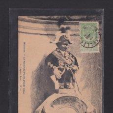 Postales: POSTAL DE BELGICA - BRUXELLES. - LE MANNEKEN PIS EN GRANDE TENUE - BRUXELLES BELGIQUE. Lote 268949599