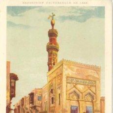 Postales: CROMOLITOGRAFIA. PARIS 1889 EXPOSICION UNIVERSELLE. EGYPTE (UNE RUED DU CAIRO). Lote 269167673