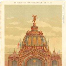 Postales: CROMOLITOGRAFIA. PARIS 1889 EXPOSICION UNIVERSELLE. DOME CENTRAL.. Lote 269167718