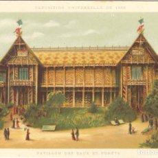 Postales: CROMOLITOGRAFIA. PARIS 1889 EXPOSICION UNIVERSELLE. PAVILLION DES EAUX ET FORETS. Lote 269167958