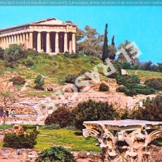 Postales: ANTIGUA POSTAL - A T E N A S - TEMPLE OF HEPHAISTOS -. Lote 270257018