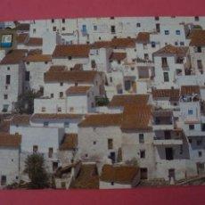 Postales: POSTAL SIN CIRCULAR DE CASARES COSTA DEL SOL MALAGA LOTE 40. Lote 271538243