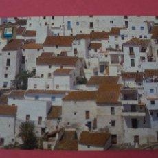 Postales: POSTAL SIN CIRCULAR DE CASARES COSTA DEL SOL MALAGA LOTE 41. Lote 271539373
