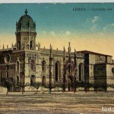 Postales: PORTUGAL, LISBOA, CONVENTO DOS JERONIMOS. ESCRITA 1912. Lote 274832518