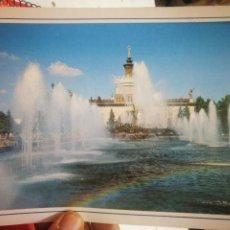 Postales: POSTAL RUSIA FERIA DEL AGUA ESQUINAS ARRUGADAS POSTAL GRANDE. Lote 276527073