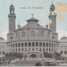 Postales: FRANCIA PARIS LE TROCADERO 1910 POSTAL CIRCULADA. Lote 276807628