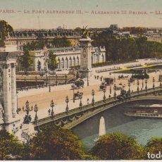 Postales: FRANCIA PARIS EL PUENTE ALJANDRO III 1928 POSTAL CIRCULADA. Lote 276808588
