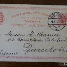Postales: DANEMARK / DANMARK - CARTE ENTIER POSTAL 10 ORE BREVKORT VERDENSPOSTFORENINGEN POUR BARCELONA. Lote 276913753