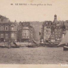 Postales: FRANCIA LE HAVRE MUSEO Y CALLE PARIS BARCOS. 1916 POSTAL CIRCULADA. Lote 277719848