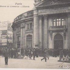 Postales: FRANCIA PARISLA BOLSA CARTA POSTAL ANIMADA 1907 POSTAL CIRCULADA. Lote 277721948