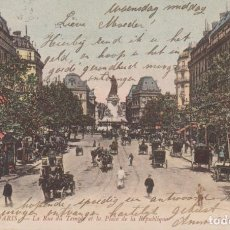 Postales: FRANCIA PARIS LA CALLE DEL TEMPLO Y PLAZA DE LA REPUBLICA CARTA POSTAL ANIMADA 1905 POSTAL CIRCULADA. Lote 277722433