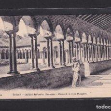 Postales: VERONA - CHIOSTRO DELL'ANTICO MONASTERO - CHIESA DI S. ZENO MAGGIORE (ITALIA). Lote 279584783