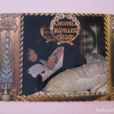 Postales: POSTAL DE FRANCIA. SAINTE BERNADETTE.. Lote 280109098