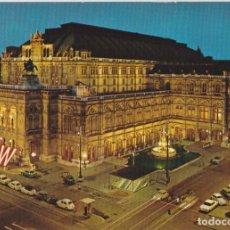 Postales: AUSTRIA, VIENA, LA ÓPERA – UND DRUCK FLOR Nº95 – S/C. Lote 288100838