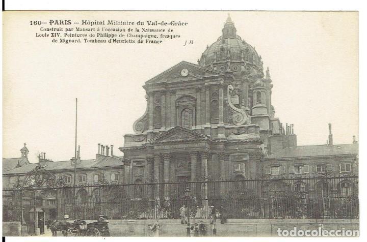 FRANCIA, POSTAL ANTIGUA, PARIS, HOSPITAL MILITAIRE DU VAL-DE-GRACE, SIN CIRCULAR, (Postales - Postales Extranjero - Europa)