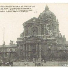 Postales: FRANCIA, POSTAL ANTIGUA, PARIS, HOSPITAL MILITAIRE DU VAL-DE-GRACE, SIN CIRCULAR,. Lote 288392288