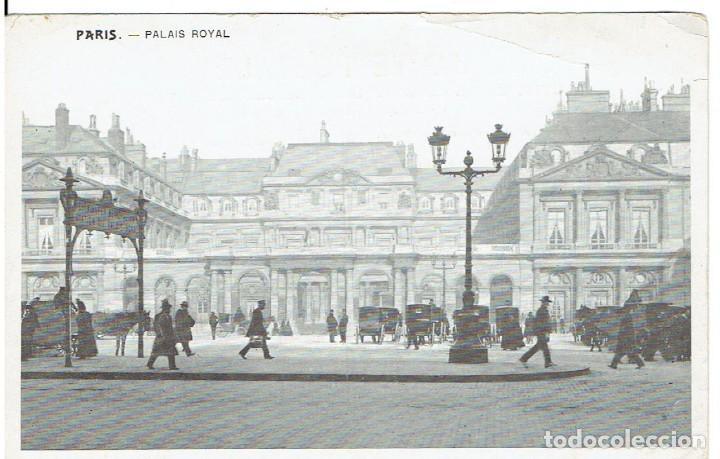 FRANCIA, POSTAL ANTIGUA, PARIS, PALAIS ROYAL, SIN CIRCULAR, (Postales - Postales Extranjero - Europa)