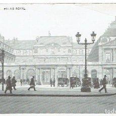 Postales: FRANCIA, POSTAL ANTIGUA, PARIS, PALAIS ROYAL, SIN CIRCULAR,. Lote 288392428