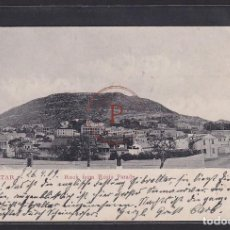 Postales: GIBRALTAR. ROCK FROM ROSIA PARADE.. Lote 288540558
