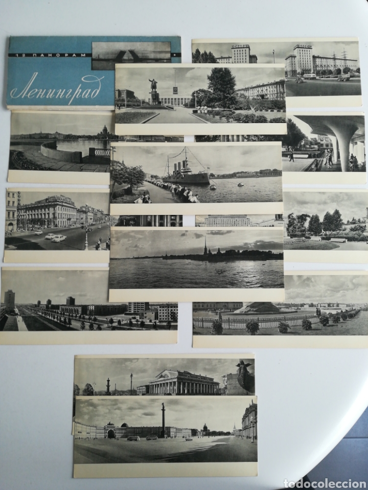 LOTE DE 12 POSTALES DE LA URSS. AÑOS 60. (Postales - Postales Extranjero - Europa)