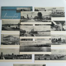 Postales: LOTE DE 12 POSTALES DE LA URSS. AÑOS 60.. Lote 289255128