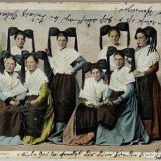 Postales: ALEMANIA PRECIOSA POSTAL FREIBURG. MUJERES SELVA NEGRA. CIRCULADA 1906.. Lote 289908633