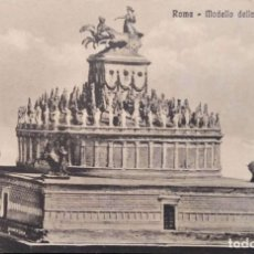 Postales: ROMA. MAQUETA DE LA MOLE ADRIANA. NUEVA. BLANCO/NEGRO. Lote 294498758