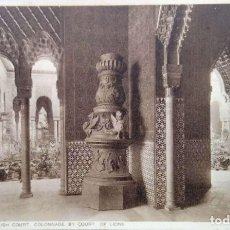 Postales: CRYSTAL PALACE. 60885 MOORISH COURT. COLONNADE BY COURT OF LIONS. NUEVA. BLANCO/NEGRO. Lote 294498763