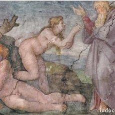 Postales: ITALIA, VATICANO, CAPILLA SIXTINA, LA CREACIÓN DE LA MUJER – ED.BELVEDERE 11468 – S/C. Lote 295369248