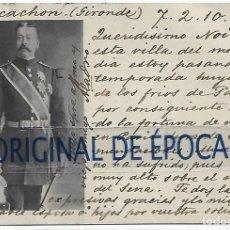 Postales: (PS-66576)POSTAL MANUSCRITA DE JUAN PEDRO ALADRO Y KASTRIOTA DESCENDIENTE DEL HEROE DE ALBANIA. Lote 295721338