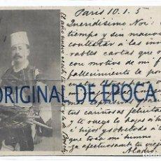 Postales: (PS-66577)POSTAL MANUSCRITA DE JUAN PEDRO ALADRO Y KASTRIOTA DESCENDIENTE DEL HEROE DE ALBANIA. Lote 295721553