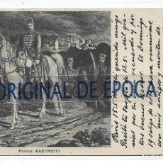 Postales: (PS-66578)POSTAL MANUSCRITA DE JUAN PEDRO ALADRO Y KASTRIOTA DESCENDIENTE DEL HEROE DE ALBANIA. Lote 295721693