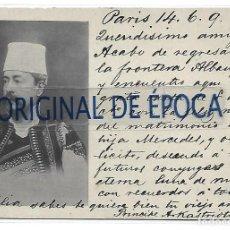 Postales: (PS-66579)POSTAL MANUSCRITA DE JUAN PEDRO ALADRO Y KASTRIOTA DESCENDIENTE DEL HEROE DE ALBANIA. Lote 295721833