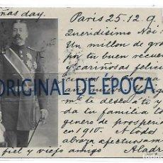 Postales: (PS-66580)POSTAL MANUSCRITA DE JUAN PEDRO ALADRO Y KASTRIOTA DESCENDIENTE DEL HEROE DE ALBANIA. Lote 295722028